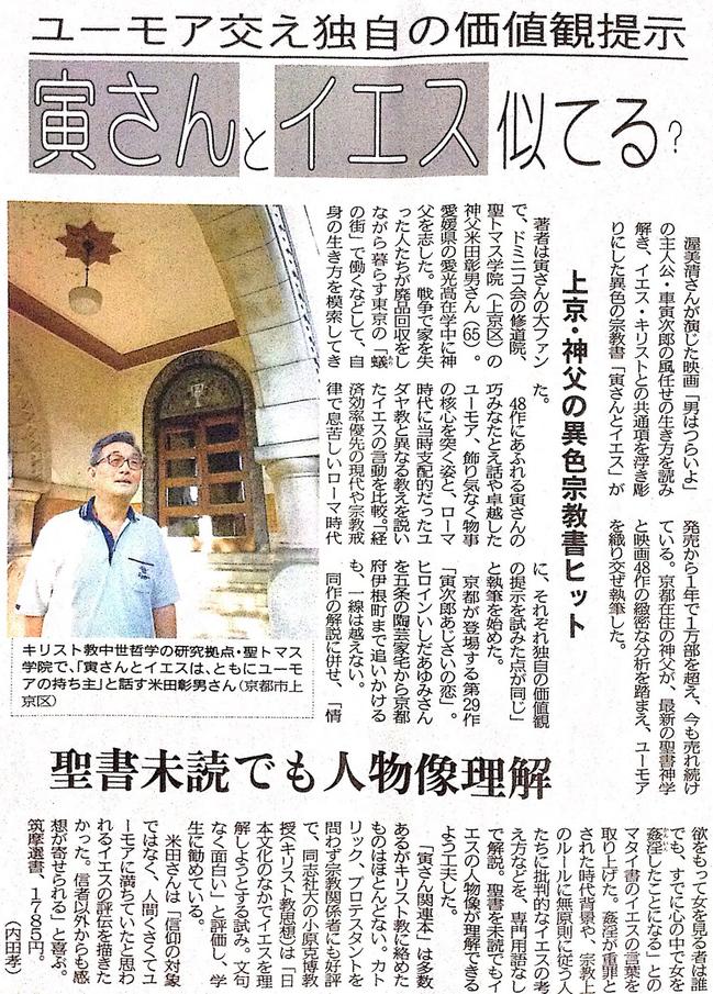 Kyoto20130905e.jpg