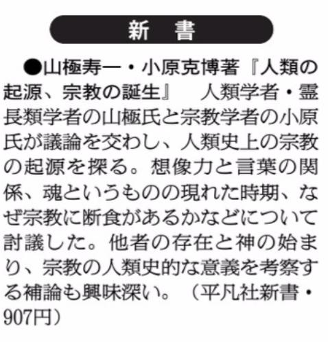 http://www.kohara.ac/blog/images/Asahi.png