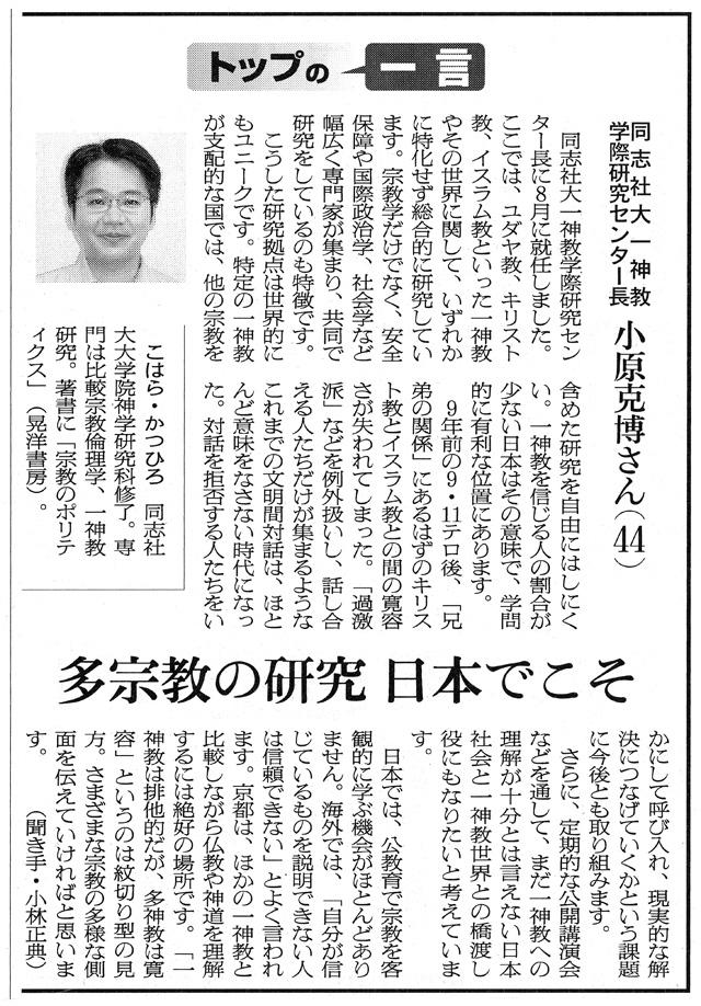 asahi20100911.jpg