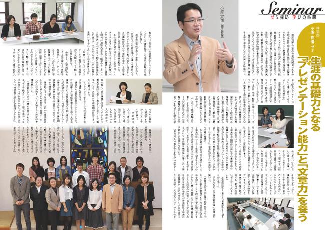 OnePurpose201212.jpg