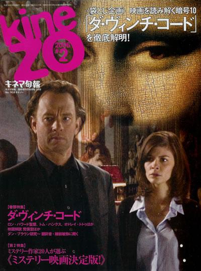 kinezo200606.JPG