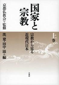 book200807.jpg