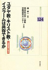 book200812.jpg