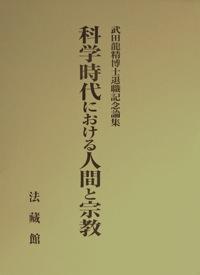book201004.jpg