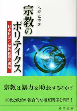 book201007.jpg